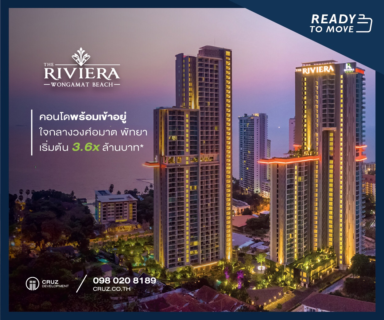 The Riviera Wongamat